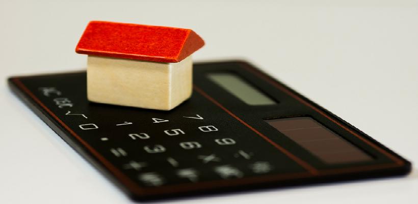 共同持分,房屋持分,房屋共有,共同持分貸款,房屋持分貸款,房屋共有借款