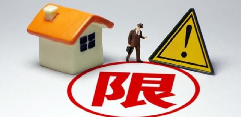 房屋貸款.jpg